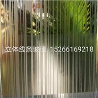 山东供应夹丝夹胶酸洗透明线条厂