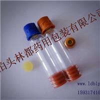沧州林都厂家直销 真空血样瓶 品种齐全