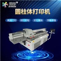 私人定制保温水杯uv打印机圆柱体包装盒印刷机