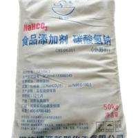 马兰牌食品级  饲料级小苏打    碳酸氢钠