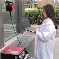 便携式节能玻璃现场测试系统  厂