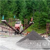 环保高效的石子破碎生产线FRR90