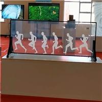 图文调光玻璃 分区控制可变文字图形雾化玻璃厂