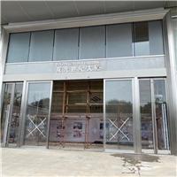 自动感应玻璃门 专业出口国产自动门机门体厂家