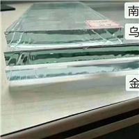 本公司常年供应超白玻璃价格美丽厂