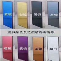 厂家直销彩色纳米镜规格齐全质量优等