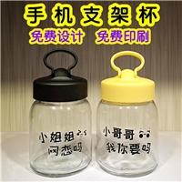 玻璃杯手机支架杯情侣杯便携玻璃水杯开业庆典赠品杯厂