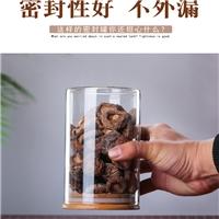 家用密封罐杂粮存储罐竹木盖子茶叶罐食品密封罐