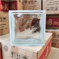 长期供应玻璃砖价格美丽