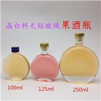 玻璃瓶高白料果酒瓶果汁瓶蓝梅汁酒瓶密封饮料瓶