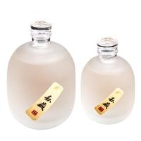 玻璃酒瓶家用玻璃酒瓶自酿酒分装瓶复古酒瓶