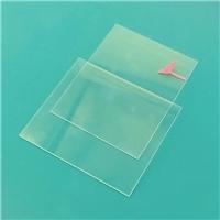 定制超薄高透玻璃  AR工艺处理低反射玻璃 双面AR