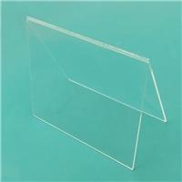 定制超薄高透玻璃  AR工艺处理低反射玻璃 双面AR厂