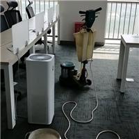 汉沽区地毯清洗,汉沽区地毯清洁服务