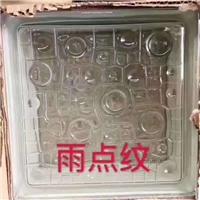 各种花型玻璃砖