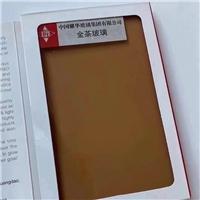 4,4.6 5,8毫米秦皇岛耀华金茶现货