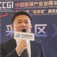 中玻网专访:福莱特玻璃集团股份有限公司