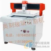 玻璃配料系统 玻璃雕刻机价格  玻璃雕刻机产品图片