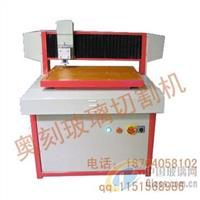 玻璃配料系统 玻璃雕刻机价格 微型雕刻机
