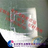 特种玻璃有限公司 精密玻璃
