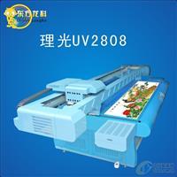 玻璃面板印花机东方龙科2513打印机