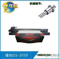 福建玻璃平板喷绘机/福州玻璃平板喷绘机价格