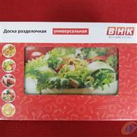 供应高质量钢化玻璃菜板