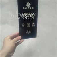 北京平面钢化玻璃价格