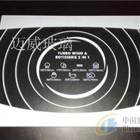 北京路灯钢化玻璃4MM