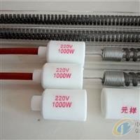 碳纖維電加熱管玻璃折彎機