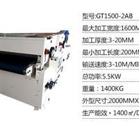 1500MM家具玻璃油墨滚涂机辊涂机