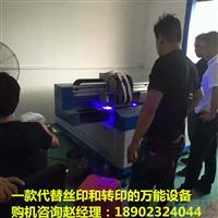 3D玄关背景墙彩雕印刷机