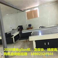 上海3D浮雕背景墙uv打印机