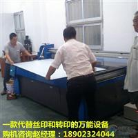忻州3D影视背景墙浮雕喷画机