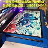 3D瓷砖背景墙浮雕打印机资料