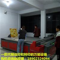 理光GH2220平板彩印机工厂