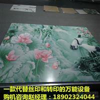江苏3D浮雕背景墙uv打印机