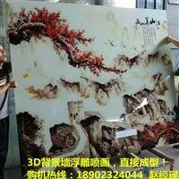 德阳3D集成墙板uv喷图机资料