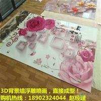 广元3D集成墙板uv打印机资料