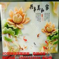 3D瓷砖仿玉石背景墙浮雕印刷机