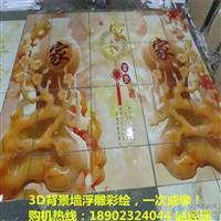 长春理光牌3D背景墙喷绘机价格