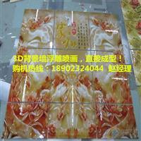 玻璃工艺品喷绘机工厂