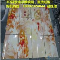 浙江卖小理光uv平板彩绘机工厂