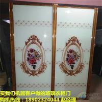 哈尔滨玻璃衣柜门uv打印机