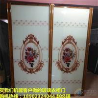 哈尔滨玻璃衣柜门uv印刷机
