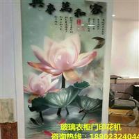 瓷砖仿玉石背景墙浮雕印刷机