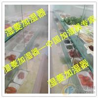 武汉工业车间加湿机,纺织车间加湿机