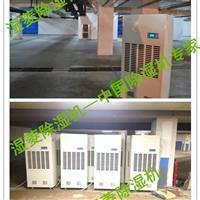 武汉工业仓库除湿机
