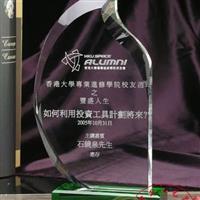 稳定发展公司荣誉奖牌 水晶奖杯