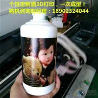广东个性定制酒瓶UV上色机